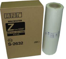 Мастер-пленка A3 Kagaku RZ9 HD (S-2632 / S-5467) пленка