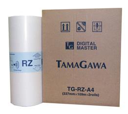 Мастер-пленка A4 TG-RZ, цены онлайн