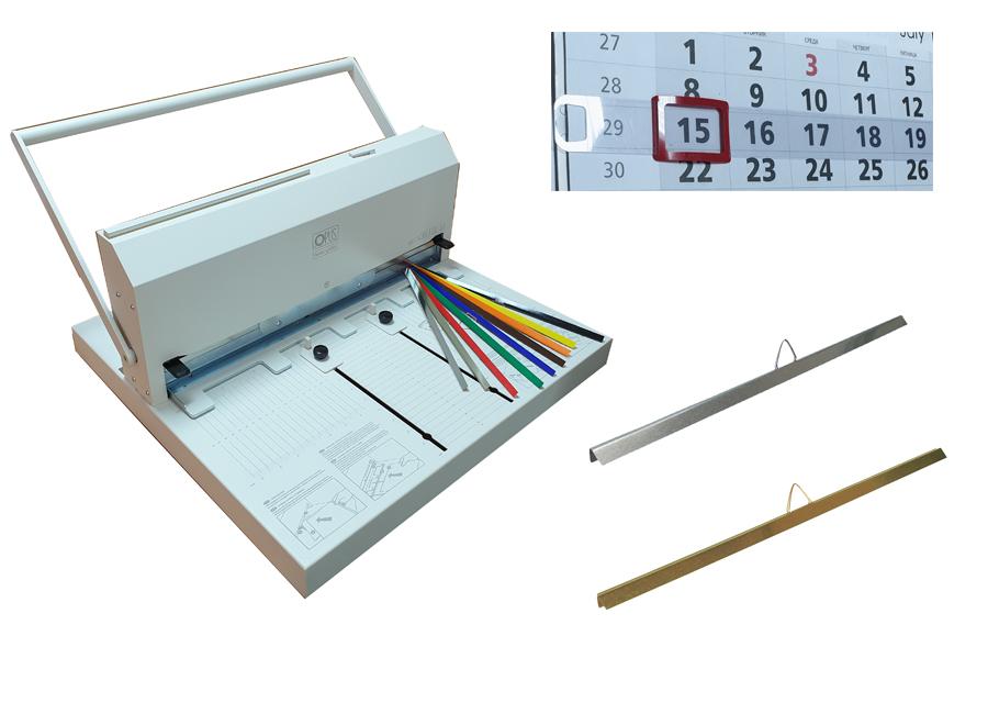 Фото - Комплект для изготовления календарей Opus Демонстрационный пелигрин комплект прокладок для груди пелигрин