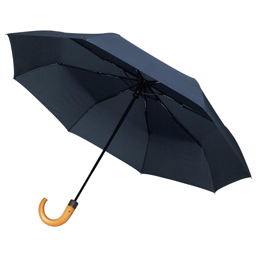 Складной зонт Unit Classic, темно-синий зонт складной zemsa zemsa mp002xw13drd