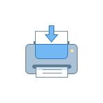 Настройка сканирования