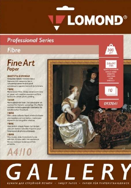 Фото - Fibre Warm tone Fine Art Gallery, А4, 300 г/м2, 10 листов, односторонняя кружка elan gallery рыбка розовый голубой бирюзовый красный