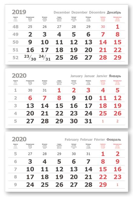 Фото - Календарные блоки Verdana 2+0 (офсет), Мини 3-сп, белый, 2020 alexander wang мини юбка