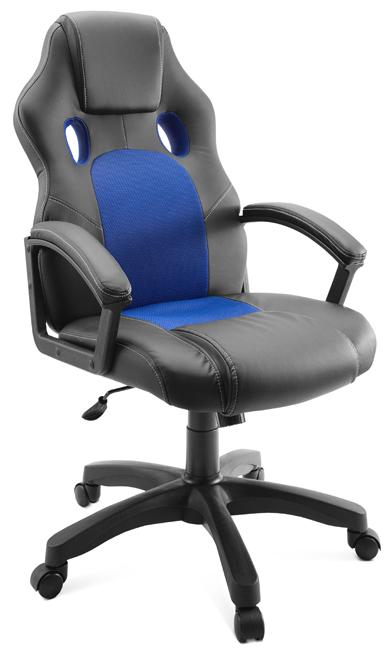 Кресло для геймеров Ягуар, синее