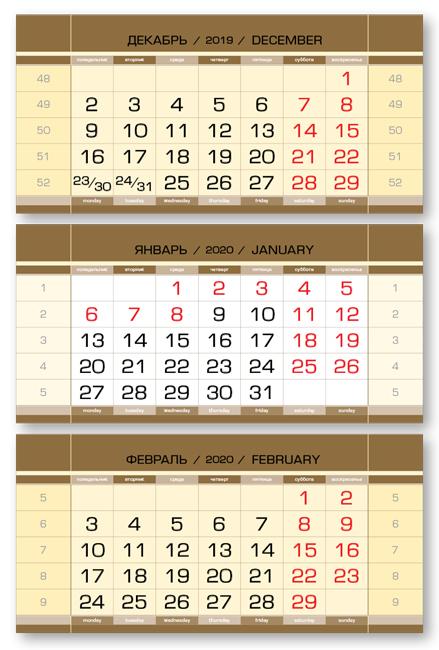 Фото - Календарные блоки Европа супер-металлик, Мини 3-сп, золотой, 2020 крючкова о крючкова е золотой славянский обережник заговорник и лечебник