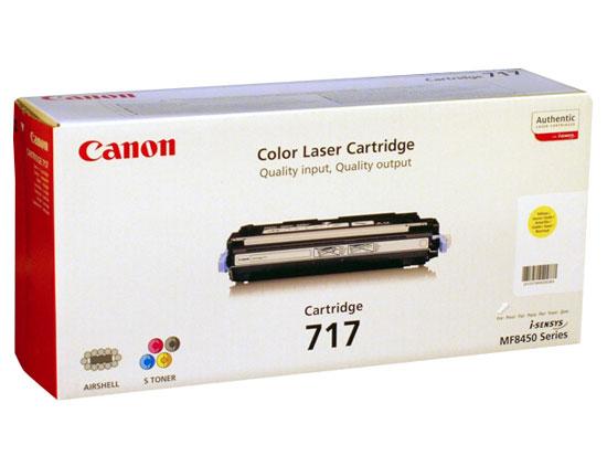 Фото - Картридж Canon 717 Yellow (2575B002) картридж 717 yellow 2575b002