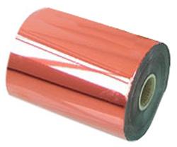 Фото - Фольга для горячего тиснения HX507 SP-R05 (100мм) варочная панель hotpoint ariston pcn 642 habk