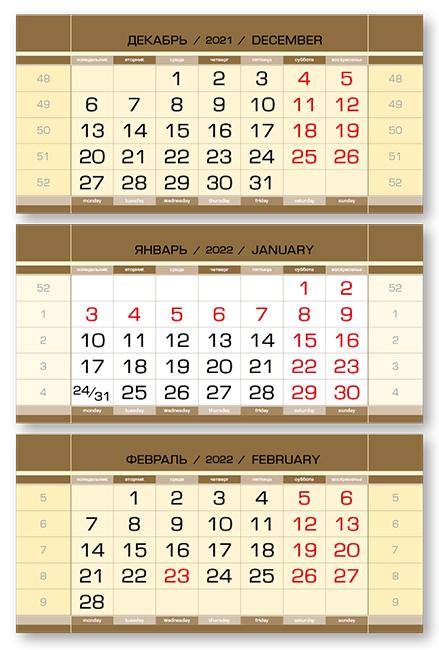 Календарные блоки Европа супер-металлик, Миди 3-сп, золотой, 2022
