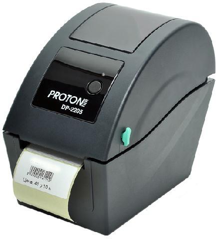 DP-2205 (DP-2205)