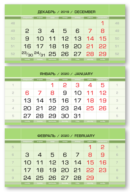 Календарные блоки Европа Арт металлик, Мини 3-сп, салатовый, 2020 календарные блоки европа металлик мини 3 сп серый 2020