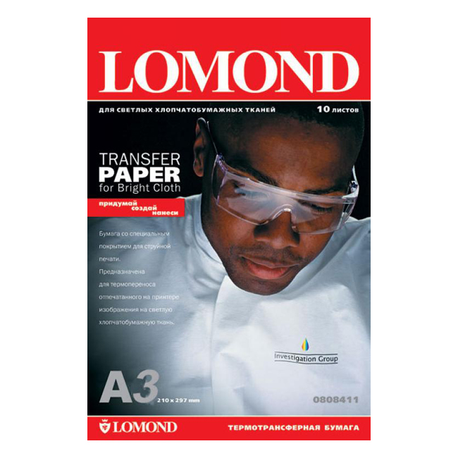 Термотрансферная бумага Lomond A4 Ink Jet Transfer Paper for Bright Cloth ECONOM, 50 листов (0808445)