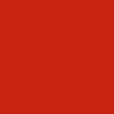цена Oracal 8500 F330 Fox Red 1х50 м онлайн в 2017 году