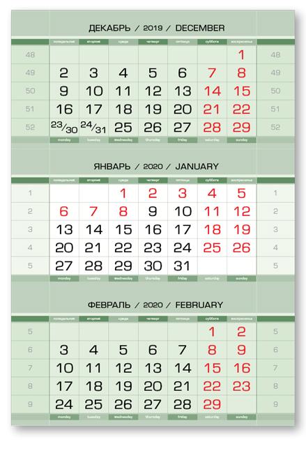 Календарные блоки Европа металлик, Миди 1-сп, зеленый, 2020