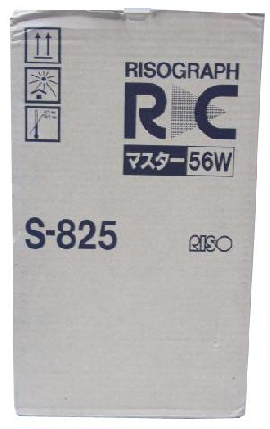 Мастер-пленка A3 Kagaku RA/RC (S-825) good quality atx6022 13l rev a3 rc