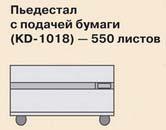 Пьедестал с кассетой Toshiba KD-1018