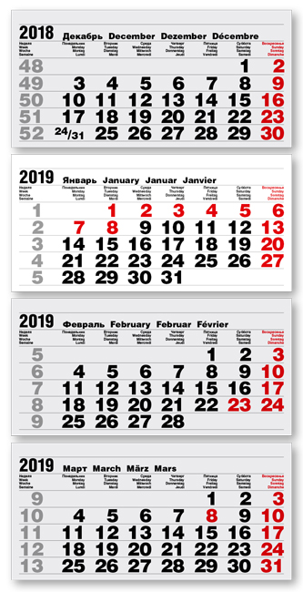 Фото - Календарные блоки Болд 3+0 (офсет), 4-блочный, серый, 2020 semicouture юбка длиной 3 4