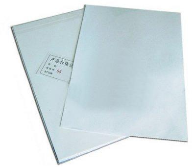 Сублимационная бумага Z88 A4