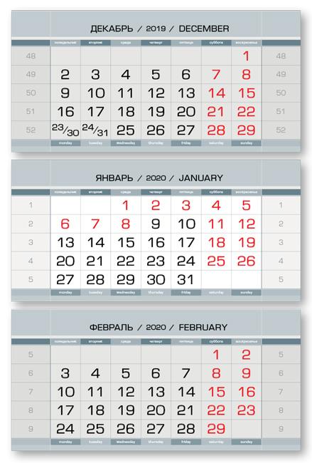 Календарные блоки Европа металлик, Мини 3-сп, серый, 2020