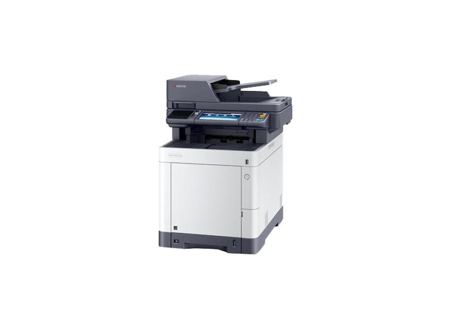 Ecosys M6235cidn принтер kyocera ecosys p2040dw ч б а4 40ppm с дуплексом и lan wifi