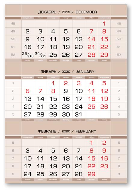 Календарные блоки Европа Арт металлик, Мини 1-сп, светло-кремовый, 2020