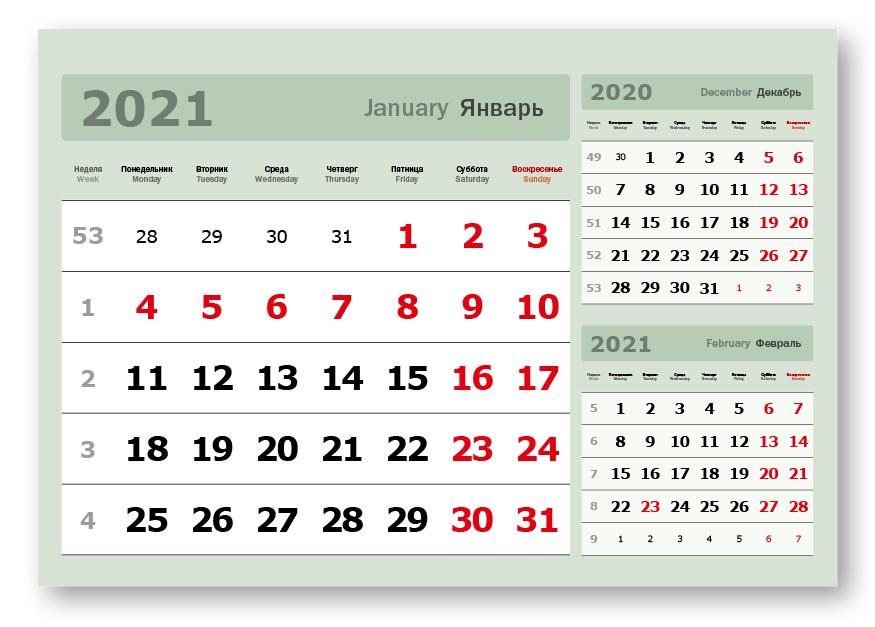 Фото - Календарные блоки Три в одном, Миди 1-сп, 335х235 мм, зеленый, 2021 ботинки женские tamaris цвет зеленый 1 1 25208 20 704 220 размер 40
