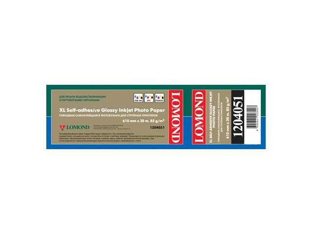 Фото - Фотобумага XL Glossy Self-Аdhesive Photo Paper самоклеящаяся с роллом 50 мм, 85 г/м2, 0.610x20 м фотобумага