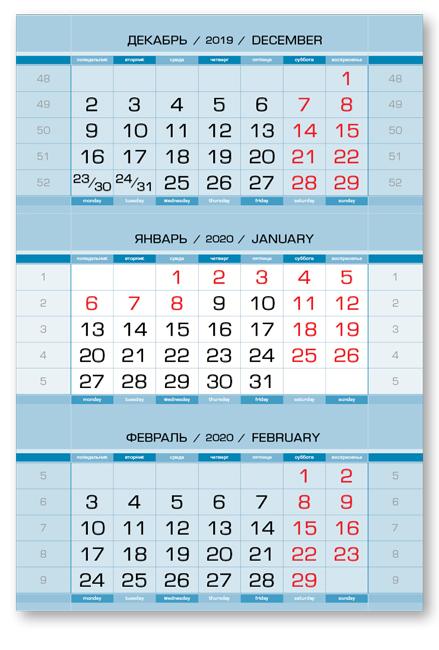 Фото - Календарные блоки Европа металлик, Мини 1-сп, голубой, 2020 igrobeauty бафик для ногтей 3 цвета 1 шт голубой