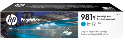 все цены на Картридж HP L0R13A (981Y)