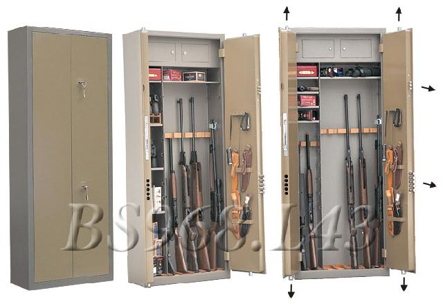 Gunsafe BS968 L43 gunsafe bs968 d32 l43