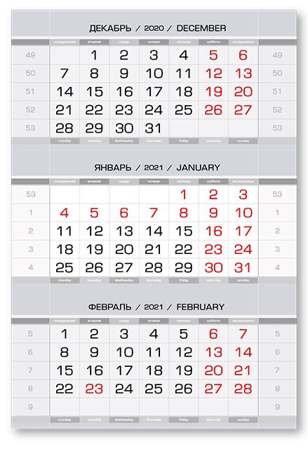 Фото - Календарные блоки Европа Арт металлик, Мини 1-сп, тихий серый, 2021 держатель arttex 20мм 1 рядный с пластиковой вставкой белое золото ампир арт 20 80 601