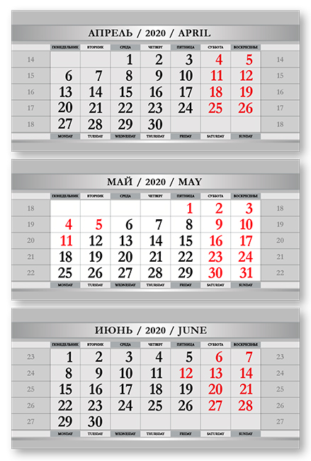 Фото - Календарные блоки Все выходные, Мини 3-сп, серый, 2021 hasbro мини кукла принцессы дисней hasbro