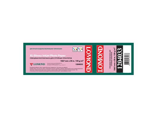 Бумага XL Glossy Paper с роллом 50.8 мм, 150 г/м2, 1.067x30 м бумага глянцевая с роллом 50 8 мм 235 г м2 0 610x30 м