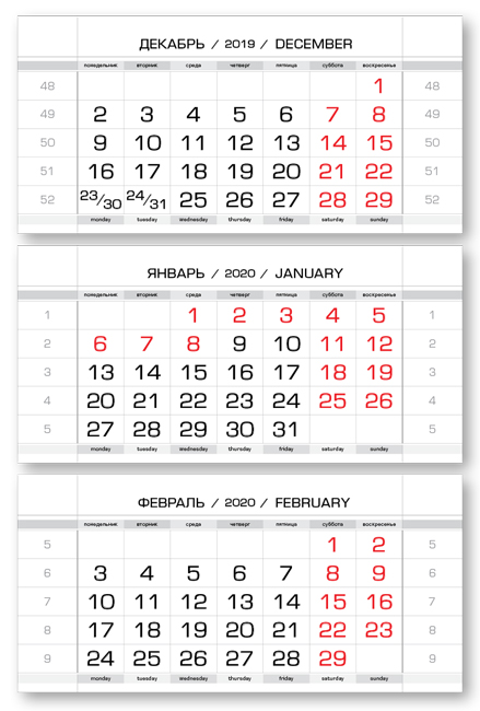 Фото - Календарные блоки Европа металлик, Мини 3-сп, белый, 2020 alexander wang мини юбка