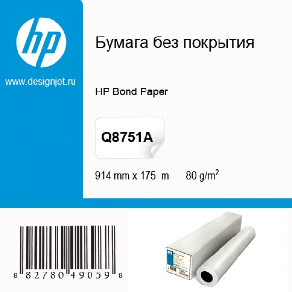 Фото - HP Universal Bond Paper Q8751A hp natural tracing paper c3868a