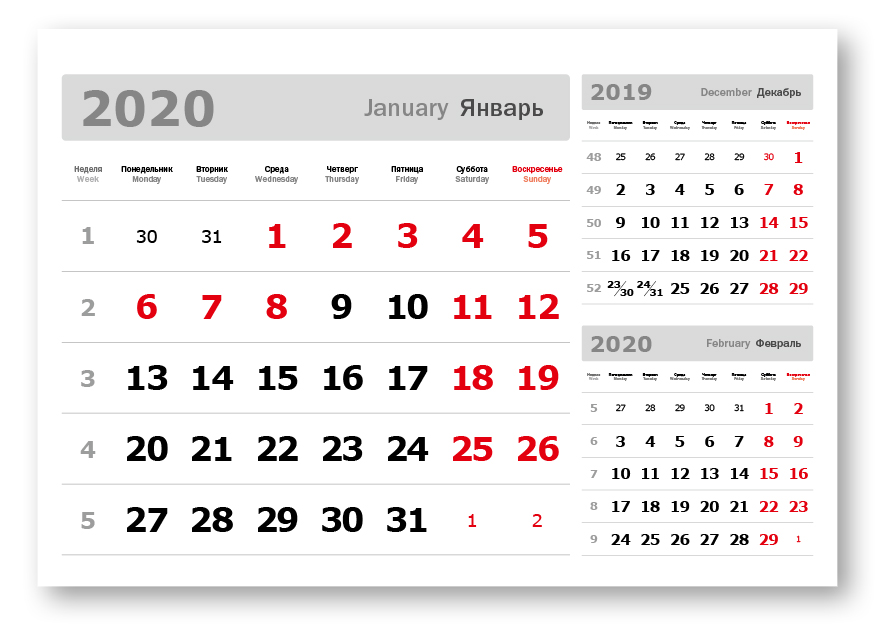 Фото - Календарные блоки Три в одном, Миди 1-сп, 335х235 мм, серебристо-белый, 2020 12storeez юбка миди из шелка на резинке шоколад