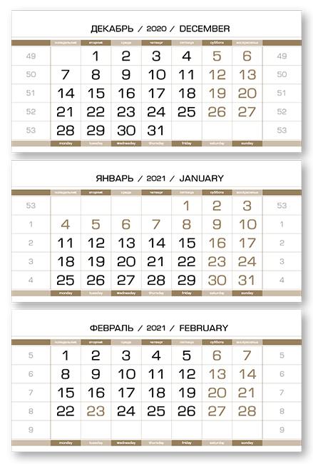 Фото - Календарные блоки Европа Арктик-2, Мини 3-сп, золотые выходные, 2021 divage мини щипчики для маникюра 3 цвета синий