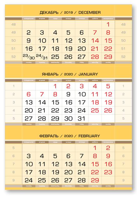Календарные блоки Европа Арт металлик, Мини 1-сп, желтый, 2020
