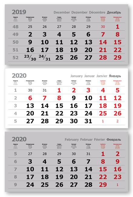 Фото - Календаные блоки Verdana 3+0 (офсет), Мини 3-сп, серый, 2020 николай тихонов николай тихонов собрание сочинений в семи томах том 3