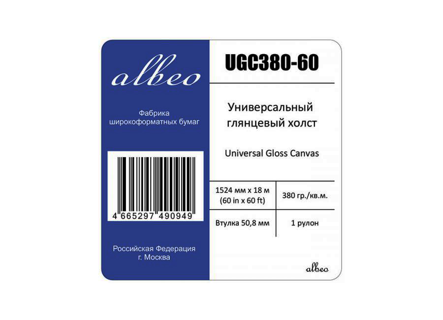 Фото - Albeo Universal Gloss Canvas 60 380 г/м2, 1.524x18 м, 50.8 мм (UGC380-60) printio холст 60×90 margarita