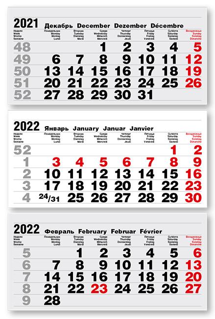 Календарные блоки Болд 3+0 (офсет), Мини 3-сп, серый, 2022
