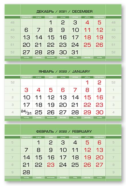 Календарные блоки Европа Арт металлик, Мини 3-сп, зеленая трава, 2022