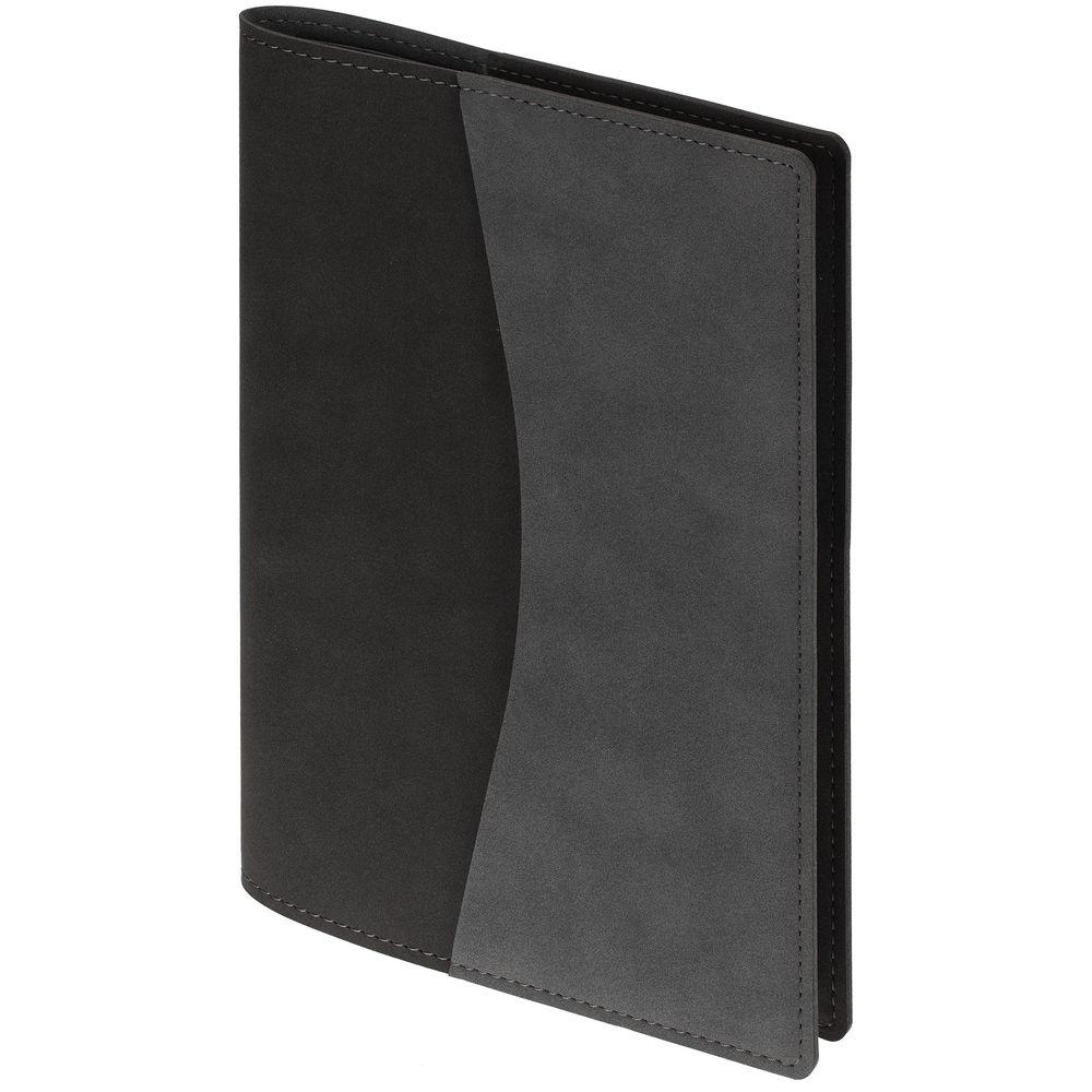 Ежедневник Reversible в суперобложке, недатированный, черный с серым