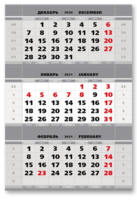 Фото - Календарные блоки Болд супер-металлик, Мини 1-сп, серебряный, 2021 конструктор город мастеров большие кубики супер джипы ll 1008 r