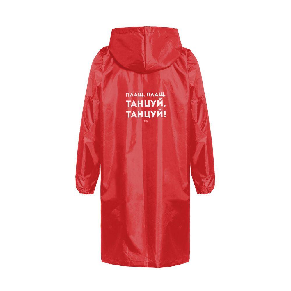 Дождевик «Плащ, плащ», красный, размер XL