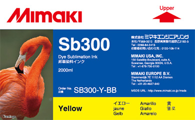 Фото - Чернила Mimaki SB300 Yellow чайник заварочный colombo флер 1 2 л