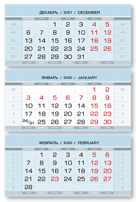 Календарные блоки Европа металлик, Мини 3-сп, серебристо-голубой, 2022