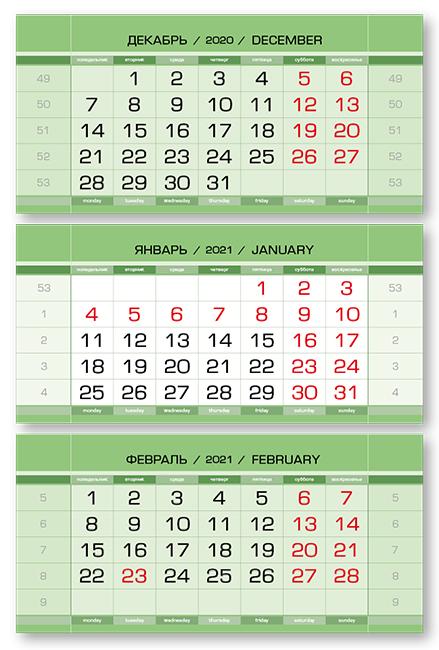 Фото - Календарные блоки Европа арт металлик, Мини 3-сп, зеленая трава, 2021 западная европа и культурная экспансия американизма