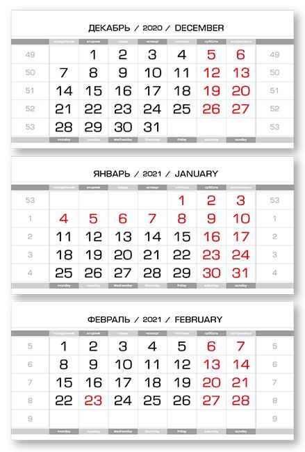 Фото - Календарные блоки Европа металлик, Миди 3-сп, серебристо-белый, 2021 календарные блоки европа металлик миди 1 сп бежевый 2021