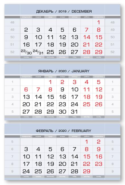 цена Календарные блоки Европа Арт металлик, Мини 3-сп, небесно-голубой, 2020 онлайн в 2017 году