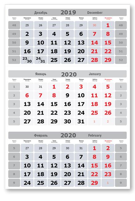 Календарные блоки Новая волна, Мини 1-сп, серый, 2020 новая волна 2019